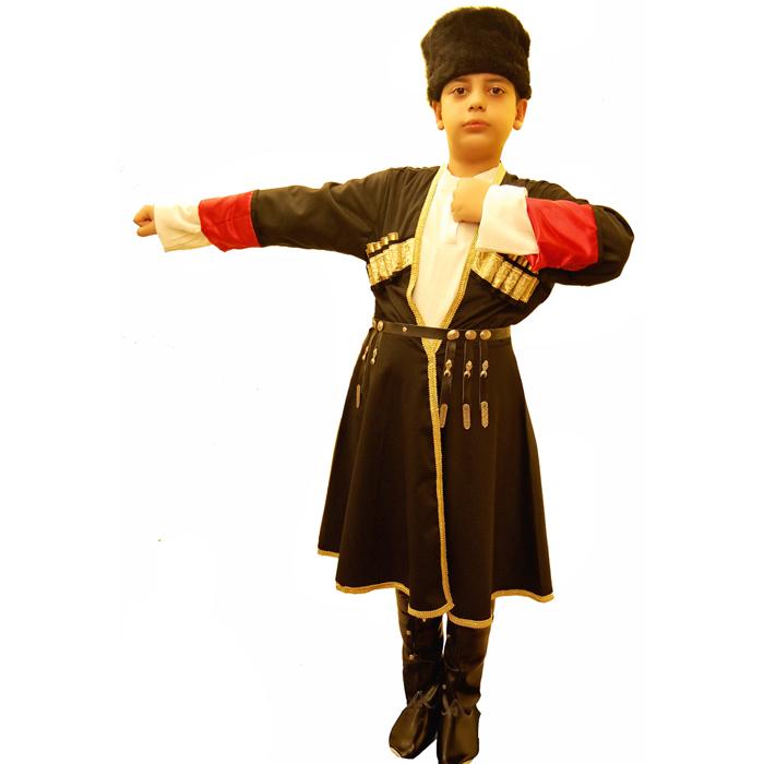 Kafkas Yöresel Kıyafetler