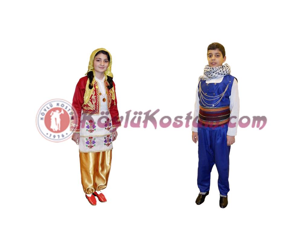 Elazığ Yöresel Kıyafetler
